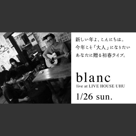 blancLiveUHU20140126fb.jpg